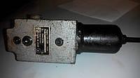 Гидроклапан  Г54-32М