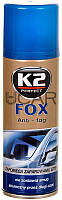 K2 Fox Средство против запотевания стекол, 200 мл