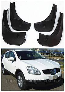 Nissan Qashqai 2006-10 брызговики комплект передние задние