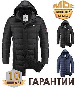 Куртки длинные зимние Мос