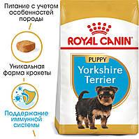 Royal Canin Yorkshire Puppy 0,5 кг-корм для цуценят породи йоркширський тер'єр