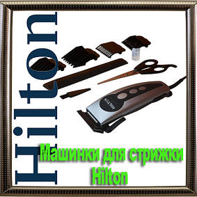 Машинки для стрижки Hilton
