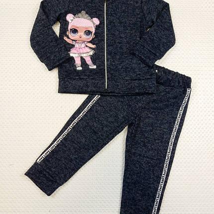 Модный прогулочный костюм для девочки Лола  92-110, фото 2