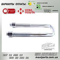 Стремянка передняя Mercedes 609-711 200x70x14