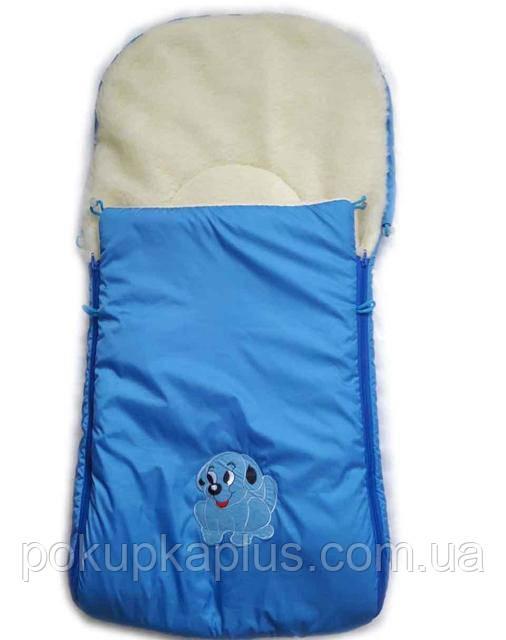 Конверт кокон Baby для санок коляски 90 х 48 Голубой 020