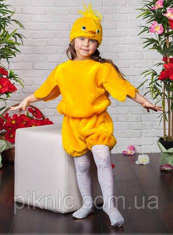 Костюм Цыпленок для девочек и мальчиков 3,4,5,6,7 лет. Детский карнавальный костюм 342, фото 2