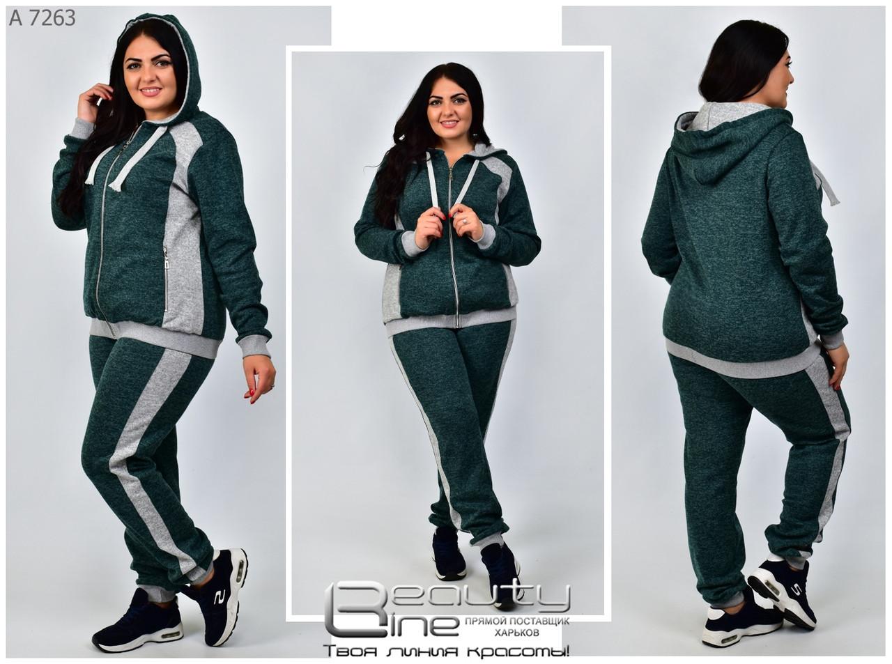 Спортивный костюм размер трёхнитка на флисе р. 60.62.64.66.
