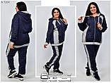 Спортивный костюм размер трёхнитка на флисе р. 60.62.64.66., фото 3