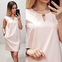 Платье нарядное (747/1) нежный персик / розовая пудра