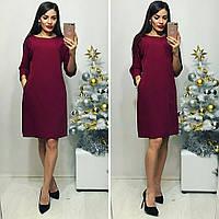 Сукня жіноча, модель 772 , марсала, фото 1