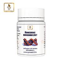 Комплекс аминокислот №60 Тибетская формула