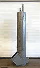 Кожух шнека зернового наклонного бункера Акрос 142.47.02.419, фото 2