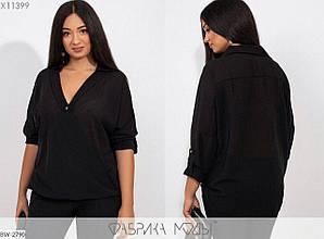 Женская блуза (батал)
