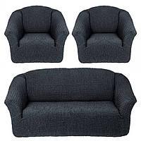 Набор чехлов для мебели диван+2 кресла БЕЗ РЮША, серый