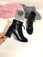 Женски ботиночки на маленьком каблучку, фото 1