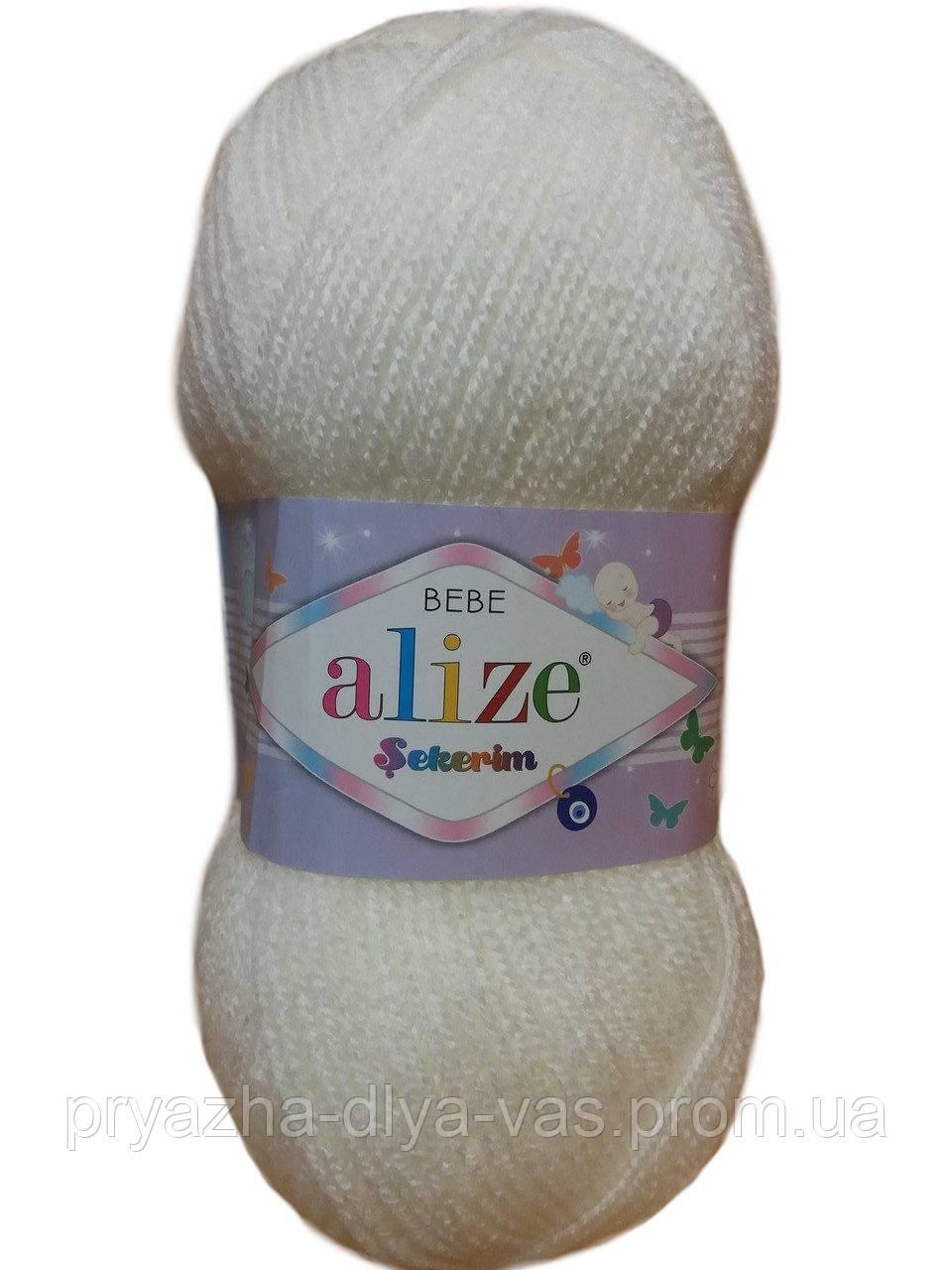 Детская пряжа(100%-акрил,100г/320м) Alize Sekerim bebe 450(жемчужный)