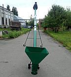 Шнековий навантажувач 133*5000*380В, фото 4