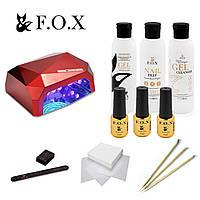 Стартовый набор для маникюра гель лаком FOX SMART с гибридной лампой 36 W