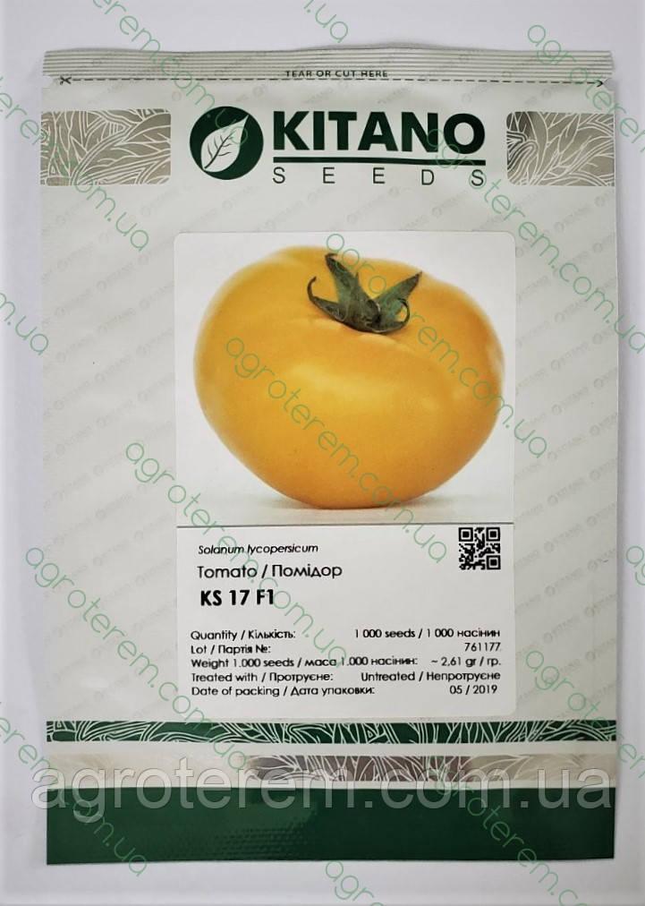 Семена томата КС (KS 17 F1) 1000с
