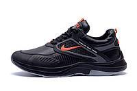 Мужские кожаные кроссовки Nike Qualiti And Tame (реплика)