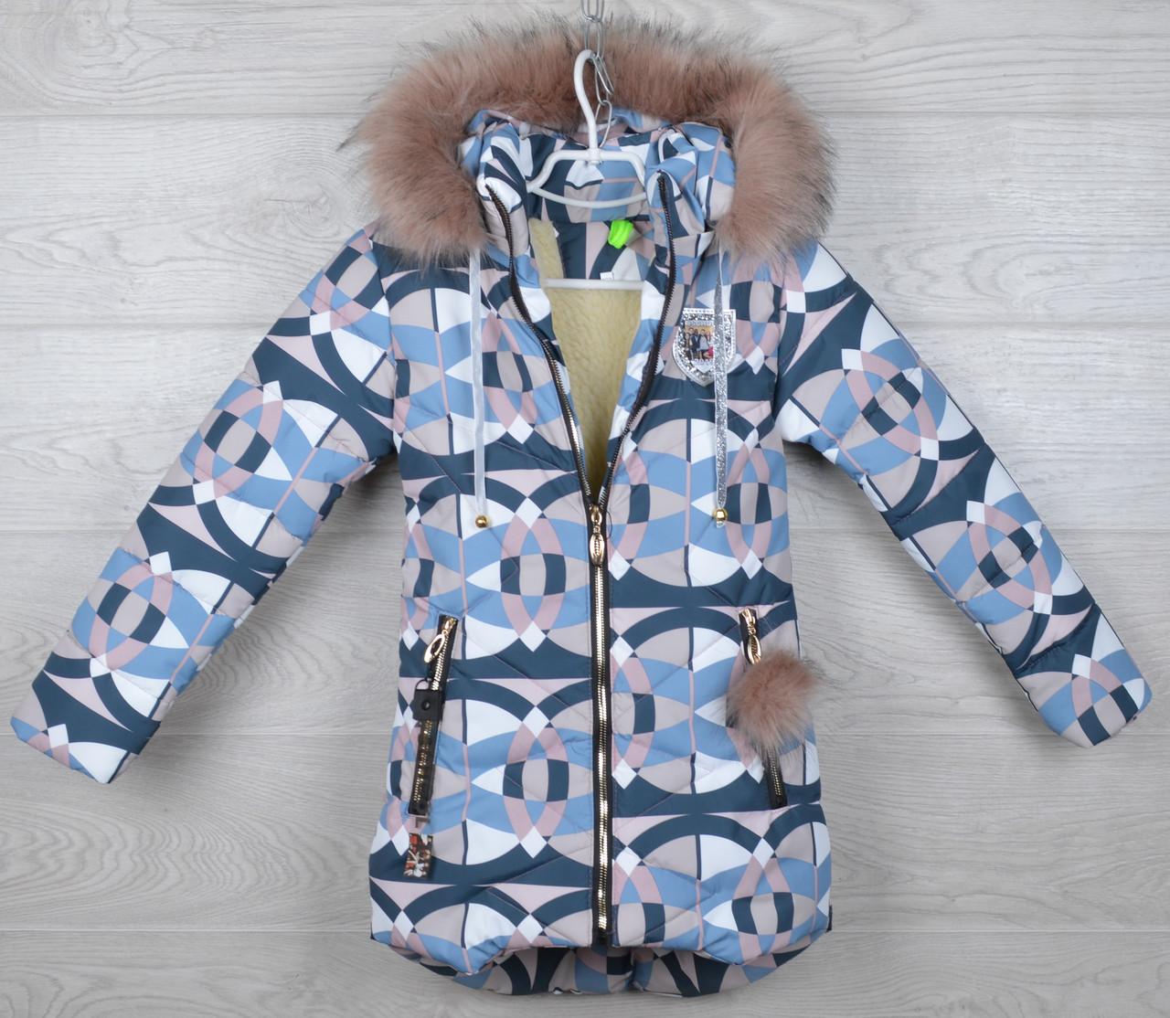 """Куртка зимняя """"Supper model"""" для девочек. 9-10-11-12-13 лет (134-158 см). Пудрово-голубой принт. Оптом."""