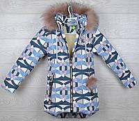 """Куртка зимняя """"Supper model"""" для девочек. 9-10-11-12-13 лет (134-158 см). Пудрово-голубой принт. Оптом., фото 1"""