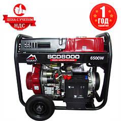 Дизельный генератор Vulkan SCD8000 (6.5 кВт)