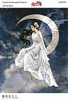 """""""Ночная фея"""" СВ-4056 (А4)"""