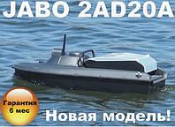Кораблик JABO-2AD-20A с функцией задний ход модель 2019 г, для рыбалки, завоза прикормки приманки снастей
