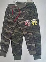 Брюки спортивные двухнитка камуфляж для мальчика р.134 Sincere