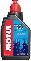 MOTUL Translube Expert SAE 75W90 (1L)