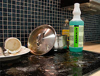 Средства для кухонных зон