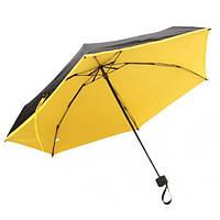 Зонт женский Pocket Umbrella Желтый с черным (1001738)