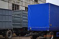Тенты на грузовые авто,прицепы.Изготовление и ремонт.