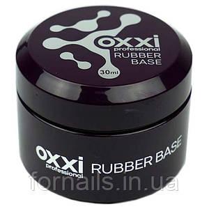 База каучуковая для гель-лака OXXI Professional Grand Rubber Base Coat, 30 мл в баночке