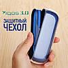 Чехол для IQOS 3.0. Защитный чехол для айкос 3.0 / Прозрачный, глянцевый / Пластик