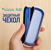 Чехол для IQOS 3.0. Защитный чехол для айкос 3.0 / Прозрачный, глянцевый / Пластик, фото 1