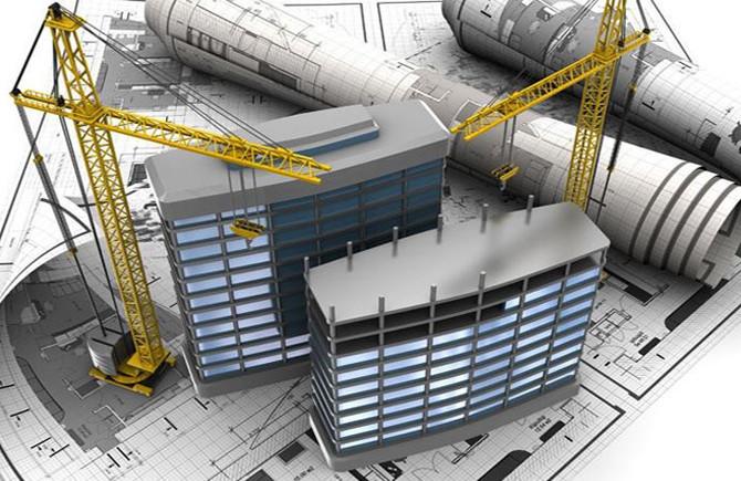 Проектирование капитального строительства