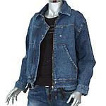 Пиджак джинсовый женский RAW