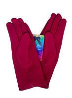 Красные женские теплые перчатки
