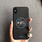 Pump Tender Touch Case чехол для iPhone X/XS JAPAN NASA, фото 2