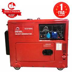 Дизельный генератор Vulkan SCD7500Q (5.5 кВт)