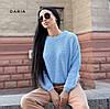 Свитер женский стильный, теплый, голубой, 524-015-2
