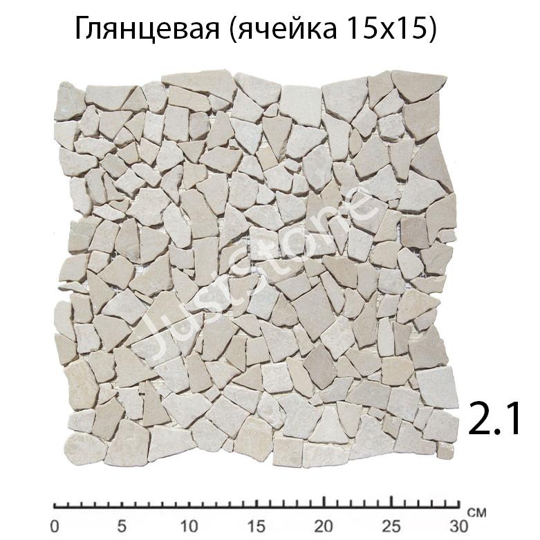 Мраморная Мозаика Beige Mix от производителя