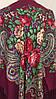 Хустина бордова з квітами та орнаментом NoVa 130*130 см