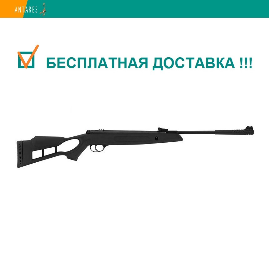 Пневматическая винтовка Hatsan Striker Edge перелом ствола 305 м/с