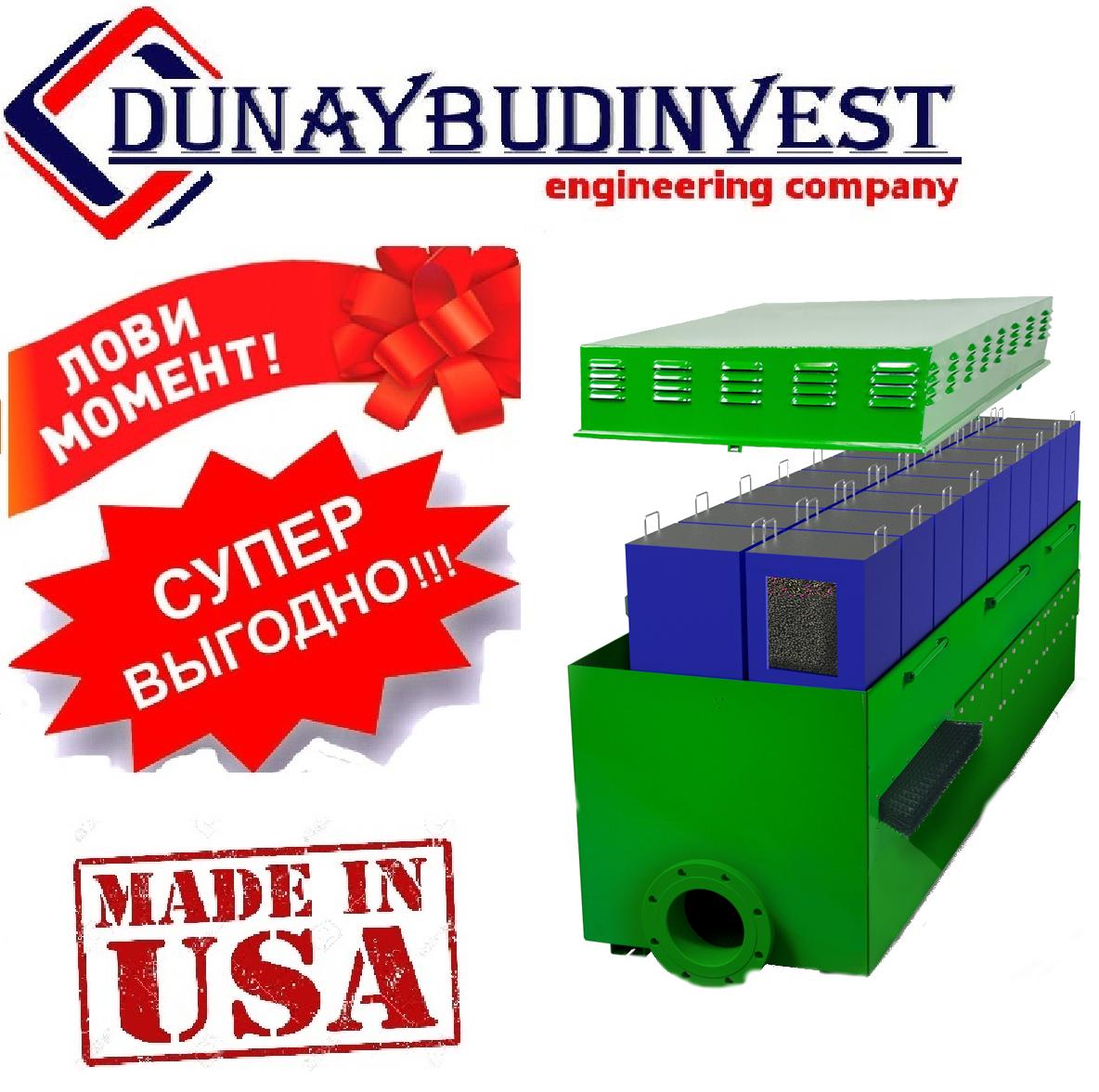 Канализационный фильтр для очистки воздуха Wager USA №2050-900 (промышленный) для водоканалов, застройщиков
