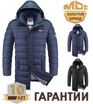 Куртки стильные зимние Мос