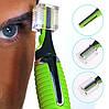 Триммер для носа ушей бровей с подсветкой