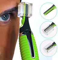 Триммер для носа ушей бровей с подсветкой, фото 1